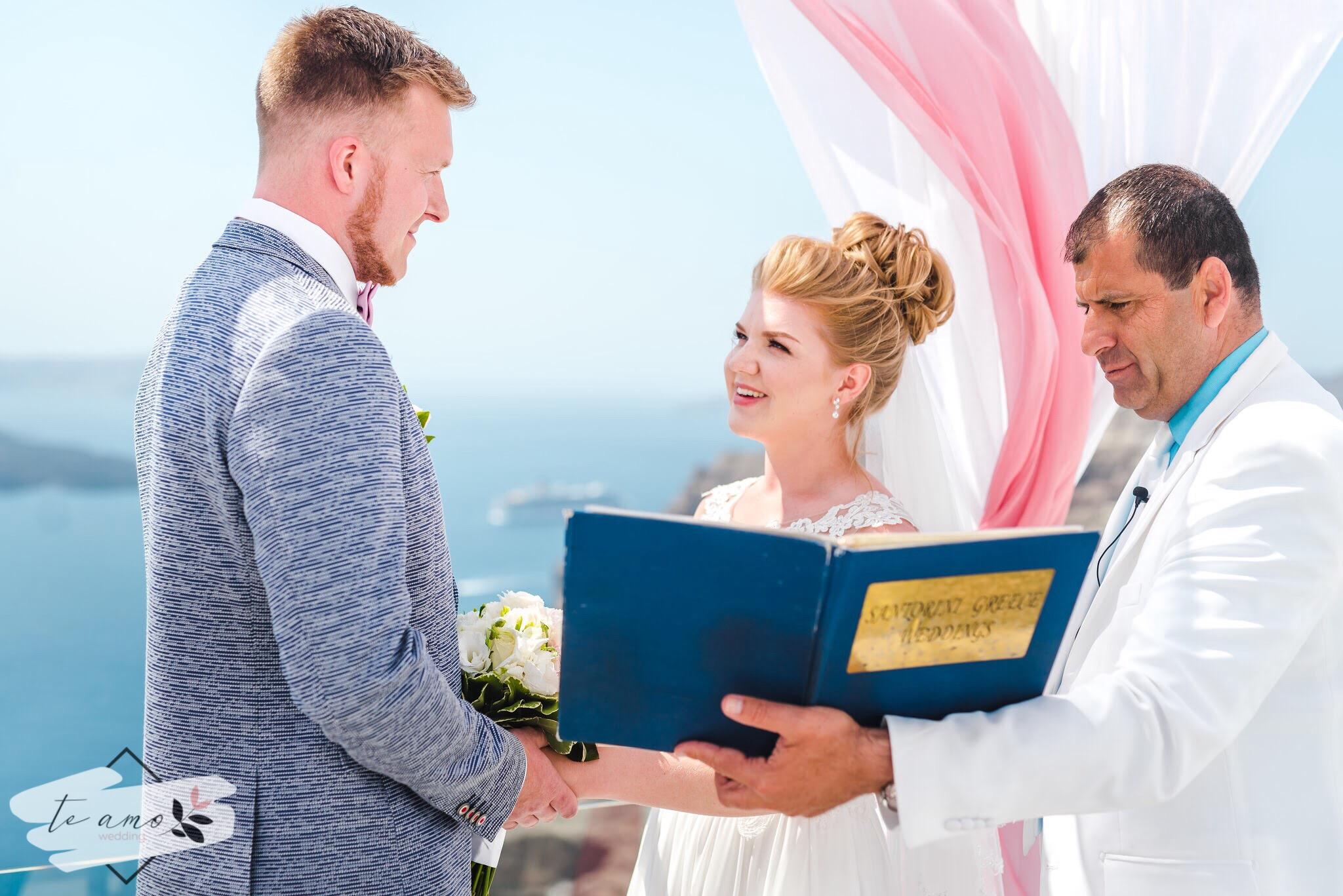 E&I | Te Amo Wedding