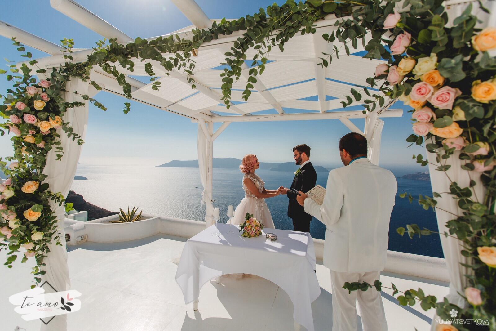 K&Q | Te Amo Wedding