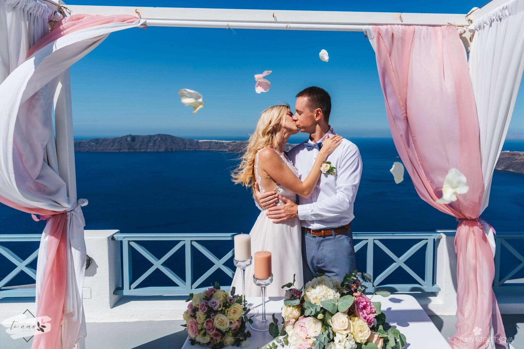 K&A | Te Amo Wedding