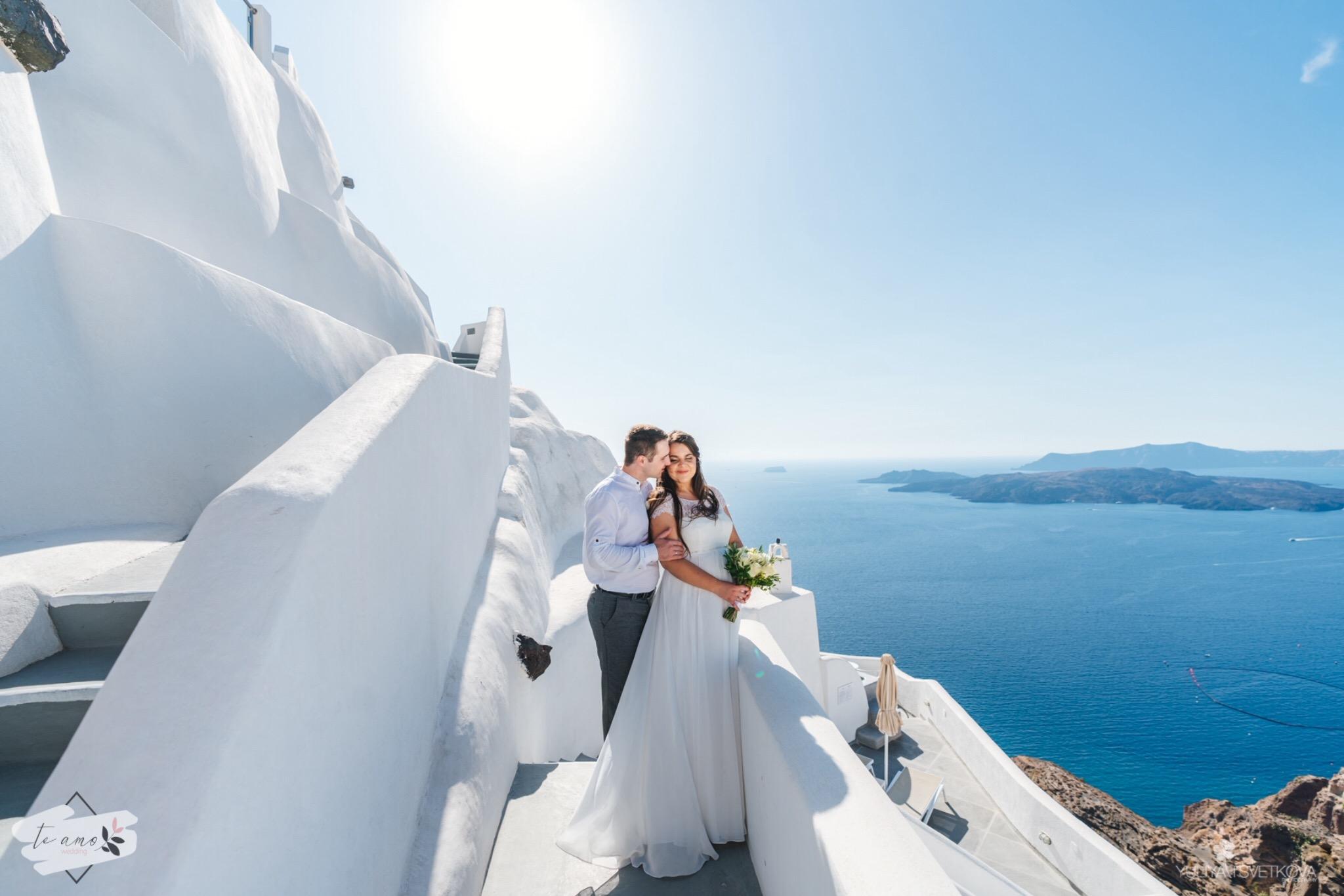 A & I | Te Amo Wedding